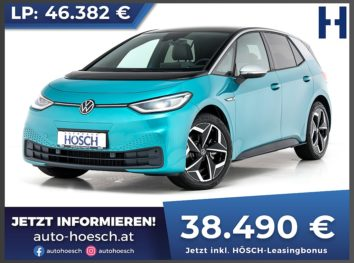 VW ID.3 Pro Performance First Edition Plus Aut. bei Autohaus Hösch GmbH in